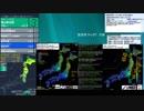 [アーカイブ]最大震度3 三陸沖 深さ10km M6.0