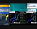 [アーカイブ]最大震度4 十勝地方南部 深さ110km M5.6