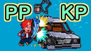 ペンパイナッポー【PPKP】ケッポーペン?