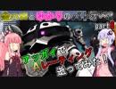 金ハロとゆかりのバトオペ2#006【アッガイLv2】