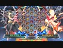 【五井チャリ】0413BBCF2 GWB 麦。SP VS KAIDO(ハザマ)