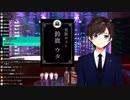 鈴鹿詩子2D新モデルで自己紹介