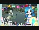 【PlanetCoaster】好きなものいっぱい遊園地 part0【ゆっくり実況】