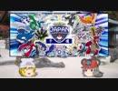【ポケモンUSM】 ちゅー(鼠)ポケ+寅!○!☆!パでPJCS2019予選・34 【ゆっくり実況】