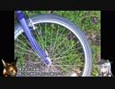 響と大した理由もなく自転車日本一周 Part 44 栃木編