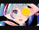 【MMD】SUPER DAYS【ルカミクグミIAリン】