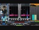 【beatmaniaIIDX】 DELABITY LABORATORY FLOOR 1 解禁曲 DPA詰合せ 2/2【Rootage】