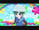 【けものフレンズR】 ♥ね~え?♥ 【MMD】