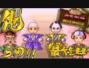 【4人実況】俺らの!!人生やり直し計画~江戸~【大爆笑人生劇場】最終日