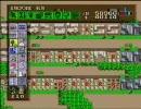 シムシティ実況 ~目指せ均整都市~ Part02 thumbnail