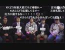 人狼最大トーナメントseason5 #04 1/5