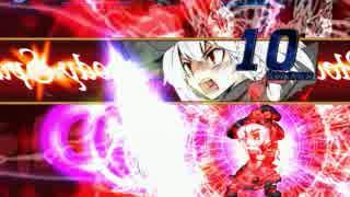【MUGEN】東南対抗!ランダムチームワンチャン大会 part3