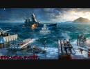 【ゆっくり実況】ぼちぼち頑張る World of WarShips その31【WoWS】