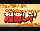 【パワプロ2019】ガチャを引いて強くなりたい#5【名将甲子園】
