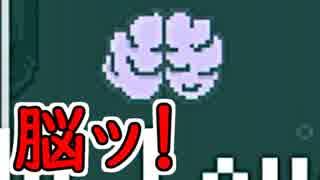 私は脳みそに恋をする。【MyLove.】