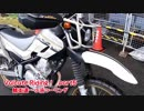 Valcute Riding! part5 京都~福井 鯖街道ツーリング