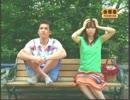 市川由衣 : 吉野家 (200908)