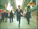 市川由衣 : 吉野家 (200904)