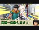 【シノビガミ】日本人と挑む「ホワイトアウト」終