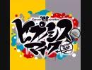第26位:【第18回】ヒプノシスマイク -ニコ生 Rap Battle-  (後半アーカイブ) thumbnail