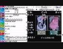 第70位:【ch】うんこちゃん『雑談』2/10【2019/05/07】