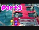 【DQ5】女子大生が自由気ままに実況プレイ!Part3