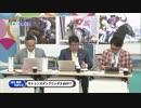 ザ・POGドラフト会議2019-2020(3/4)/ JRA-VAN[公式]