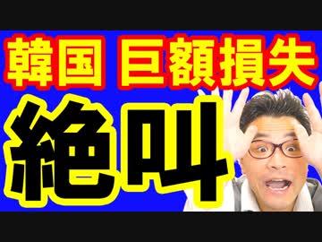 韓国 最新 ニュース 国際ニュース - Yahoo!ニュース