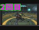 ダメージで時間が消し飛ぶ ラチェクラ2 実況プレイ2