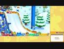 冬のミニゲーム大集合!!雪と氷で遊び捲れ!!ぼっちでマリパ実況Part10【マリオパーティ100 ミニゲームコレクション】