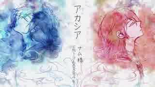 【人力刀剣乱舞】アカシア【伊達太刀】