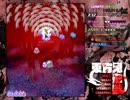 【東方】東方鬼形獣体験版 Lunatic 妖夢カワウソ ノーミス残6クリア