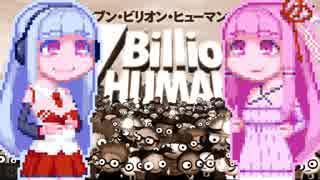 【7BillionHumans】コトノハードワーク#7