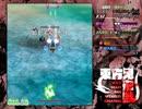 鬼形獣体験版Eリプレイバグ兼1.82億 獺魔理沙