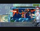 第47位:【RTA】世界樹の迷宮X Heroic 裏ボス撃破 4時間35分14秒 Part 3/17【VOICEROID実況】