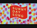 【win9♡】SUNNY DAY SONG【踊ってみた】