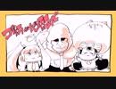 第37位:【ミクウナ】 ゴリラが心配だ 【ゴリジナル曲】