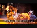 海神楽2018 9月15日 石見神楽(5分版)