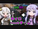 【R6S】noob放送_nh №53