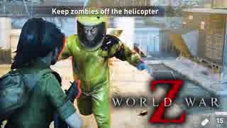 【World War Z】ワールドウォーZをアイツら4人が実況プレイ♯5!【カオス実況】