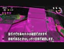 【野良カンストするためのサーモンラン解説】ポラリス/通常潮・間欠泉3 ボム投げで栓を開けよう!