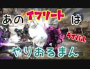 【バトオペ2】(ゆっくり実況)ロケットMANが可能性を求めて!#6「ガンダム 」