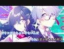 第99位:恋の始まる方程式/After the Rain/ニコカラ(on vocal)