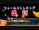 【A9v5】鶴見臨海鉄道開発記 ~Second season~ §3「腐れ縁の2人」