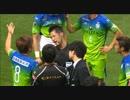 5/17 第12節 浦和vs湘南 大誤審からの劇的大逆転