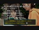 #1『428 ~封鎖された渋谷で~』Steam版
