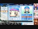 【デレマス×パワプロ】5月のシンデレラガールズ栄冠ナイン~新アイドル編~【part.6 】