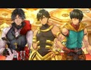 【Fate/Grand Order】『惑う鳴鳳荘の考察』 第7節