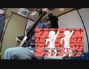 第40位:【ボカロ】「太陽系デスコ」(ナユタン星人 / 初音ミク)を【三味線】で演奏してみました☆~