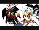 第17位:い 以 蔵 ~ こ れ 7【FGO(もう一つの主従)攻略編】 thumbnail